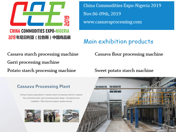 Henan Doing Company will attend China Commodities Expo-Nigeria 2019